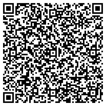 QR-код с контактной информацией организации Anng (Аннджи), ТОО