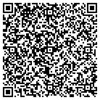 """QR-код с контактной информацией организации """"Вариант-Стиль"""""""
