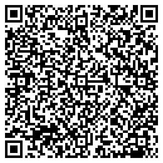 QR-код с контактной информацией организации АВТОКЛАД