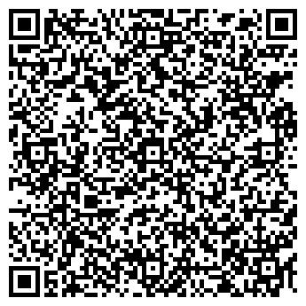 QR-код с контактной информацией организации ЗАВОД КЕРАМИЧЕСКИЙ РАДОШКОВИЧСКИЙ