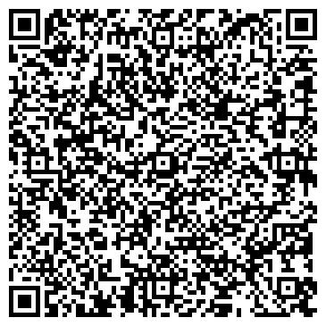 QR-код с контактной информацией организации ТОО Aden Construction