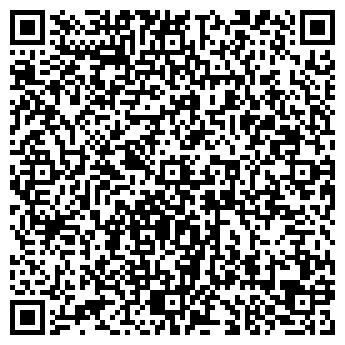QR-код с контактной информацией организации Общество с ограниченной ответственностью «АмигоБрест» ООО