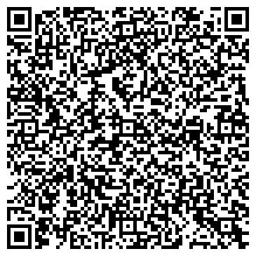 """QR-код с контактной информацией организации Общество с ограниченной ответственностью ООО """"СТ-ДЕСЯТКА"""""""