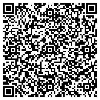 QR-код с контактной информацией организации ООО РОСБЕЛПРОЕМ