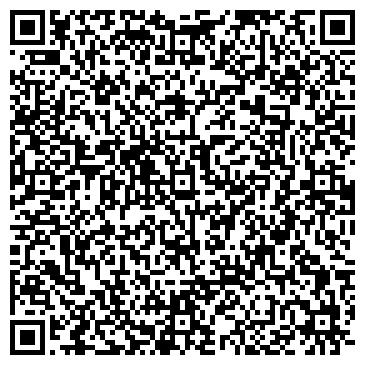 """QR-код с контактной информацией организации Публичное акционерное общество ОАО """"Ясень"""""""