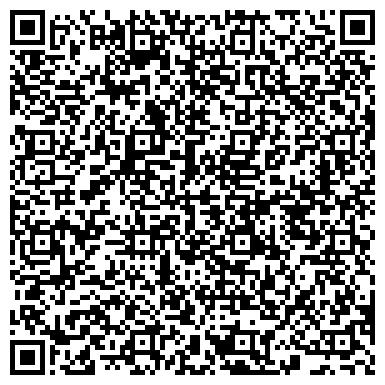 """QR-код с контактной информацией организации Общество с ограниченной ответственностью ООО """"ИнтерСилуэт"""""""