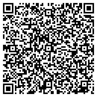 """QR-код с контактной информацией организации УЧПП """"АРД"""""""
