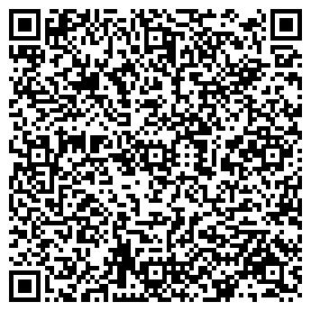 QR-код с контактной информацией организации Перестройка