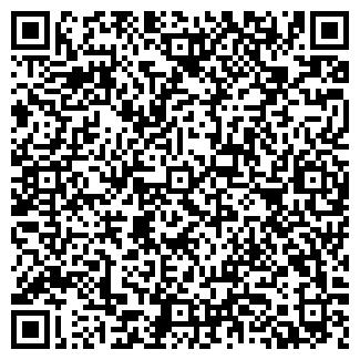 QR-код с контактной информацией организации Общество с ограниченной ответственностью ООО «Амистон»