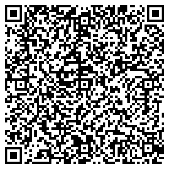"""QR-код с контактной информацией организации Общество с ограниченной ответственностью ООО """"Тепловер"""""""