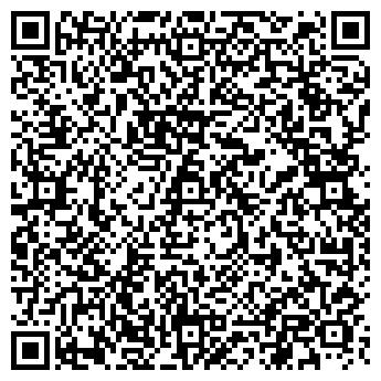 QR-код с контактной информацией организации Субъект предпринимательской деятельности ИП Юрченко С. А.