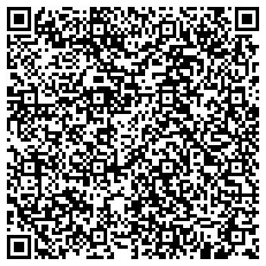 """QR-код с контактной информацией организации СП """"Управление производственно-технической комплектации"""""""