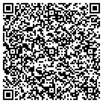 QR-код с контактной информацией организации Общество с ограниченной ответственностью АСК АрхиЛайн