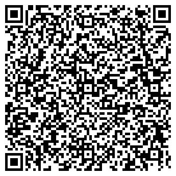 """QR-код с контактной информацией организации Общество с ограниченной ответственностью ООО """"АльмаГранд"""""""