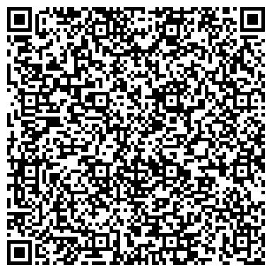 QR-код с контактной информацией организации Общество с ограниченной ответственностью Скарабей Стиль