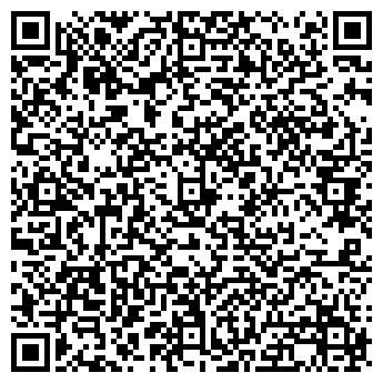 QR-код с контактной информацией организации Общество с ограниченной ответственностью Альфа цемент