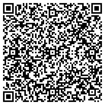 QR-код с контактной информацией организации ООО «АКТУБ», Частное предприятие