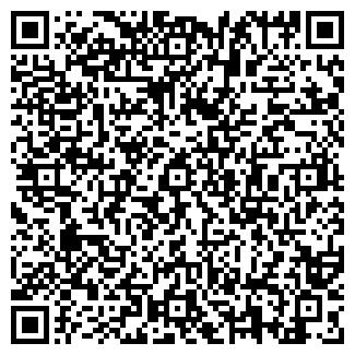 QR-код с контактной информацией организации РАМОС-ТРЭЙД