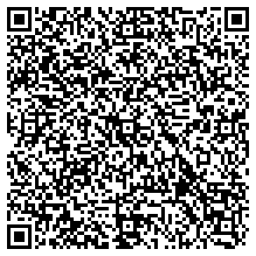 QR-код с контактной информацией организации Общество с ограниченной ответственностью Сегмент Сити ООО