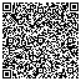 QR-код с контактной информацией организации АртСитиСтрой