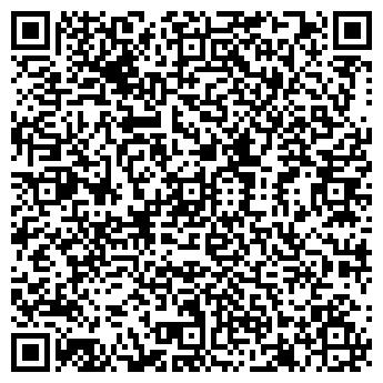 """QR-код с контактной информацией организации Общество с ограниченной ответственностью ООО """"ДАЛСЕН"""""""