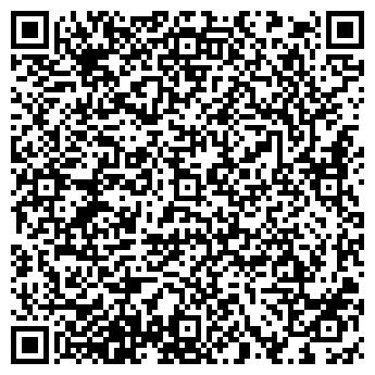QR-код с контактной информацией организации ИП Удалов В. П.