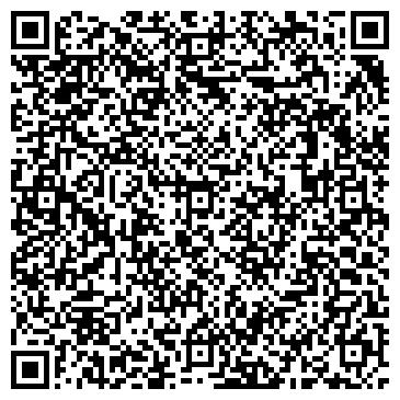 """QR-код с контактной информацией организации ООО """"БелЭкономГродно"""""""