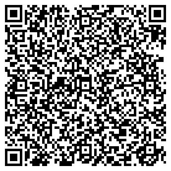 """QR-код с контактной информацией организации ТОО """"АСАР СММ"""""""