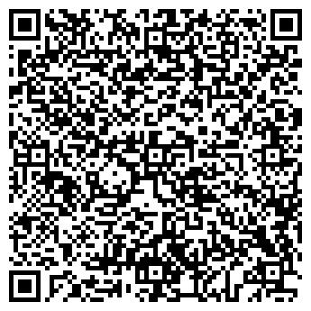 QR-код с контактной информацией организации Общество с ограниченной ответственностью А-Верту