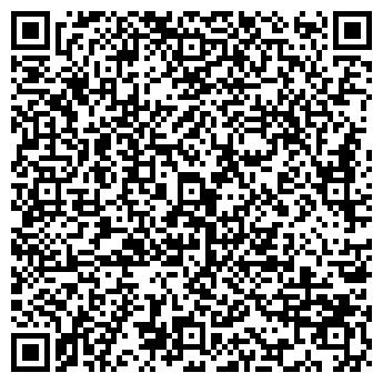 QR-код с контактной информацией организации ИП Карпов Д. А.