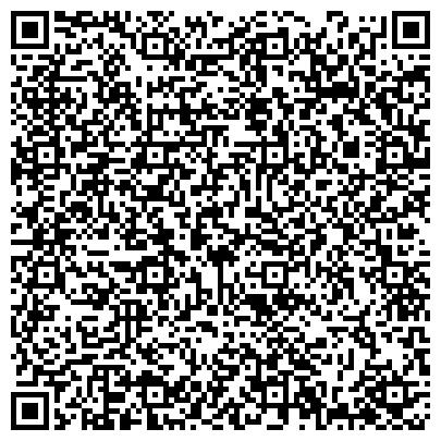 QR-код с контактной информацией организации ТОО ОРТ құрылыс сервис