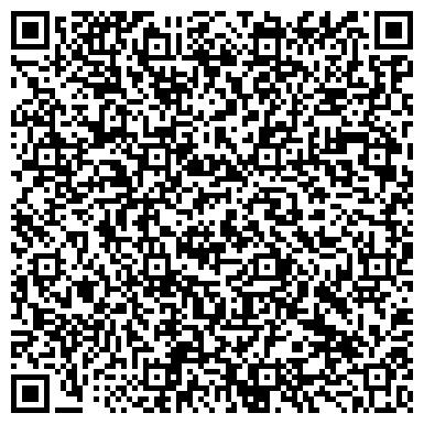"""QR-код с контактной информацией организации Частное предприятие Частное предприятие """"ФасадПроект"""""""