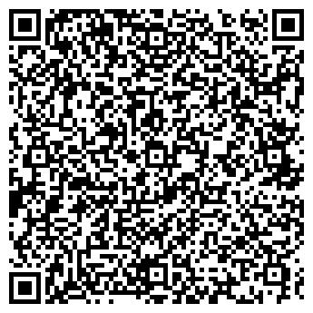 """QR-код с контактной информацией организации ООО """"Гарант Тур"""""""