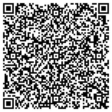 QR-код с контактной информацией организации Общество с ограниченной ответственностью ТОО КазСтройТехСнаб