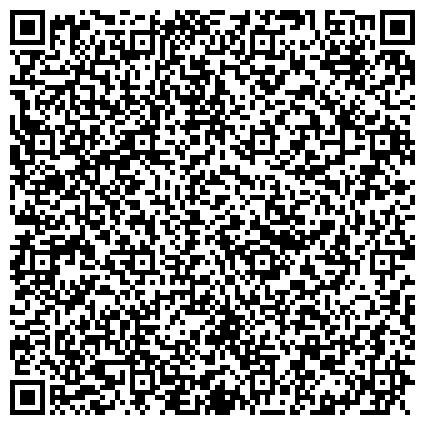 QR-код с контактной информацией организации Атқару телеком және Сауда компаниясы