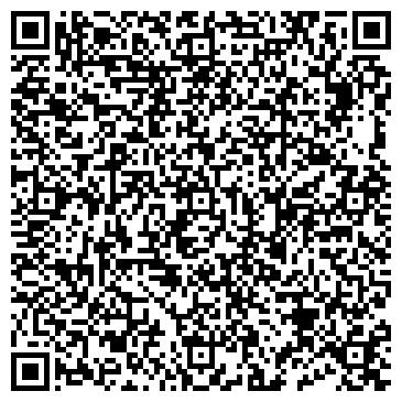 QR-код с контактной информацией организации ТОО «Авалон ТТА»