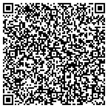 QR-код с контактной информацией организации Общество с ограниченной ответственностью ПРИОРИТЕТ ТОО