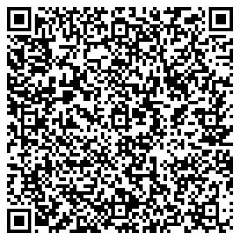 QR-код с контактной информацией организации Интернет магазин Фримана