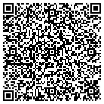 """QR-код с контактной информацией организации ТОО """"Родолит"""""""
