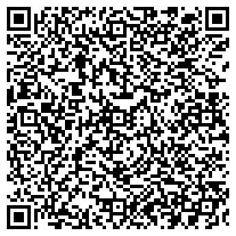 QR-код с контактной информацией организации ТОО «Диалог KZ»