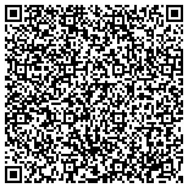 """QR-код с контактной информацией организации Кровельный центр """"ASG"""" Astana"""