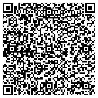 QR-код с контактной информацией организации Общество с ограниченной ответственностью ТОО KIMALINE