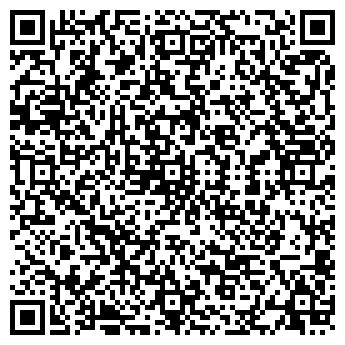 QR-код с контактной информацией организации «ДЕКОЛИТ»