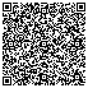 """QR-код с контактной информацией организации ТОО """"Антей-Астана"""""""