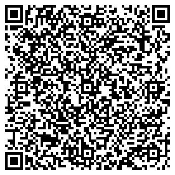 QR-код с контактной информацией организации ТОО «Таса-Алматы»