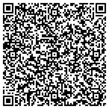 QR-код с контактной информацией организации TOO «The World of Ceramika»