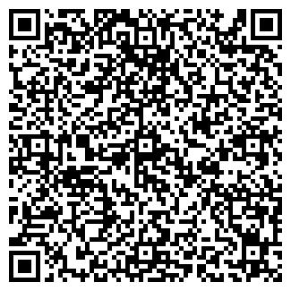 QR-код с контактной информацией организации ИП Каменотес