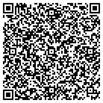 QR-код с контактной информацией организации ТОО «Емшан&Company»