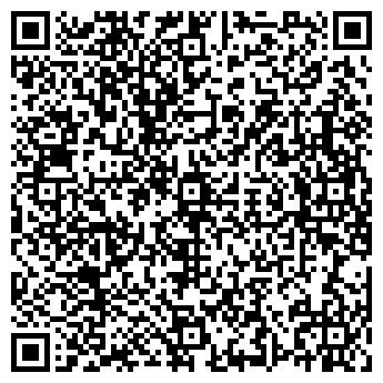 """QR-код с контактной информацией организации ТОО """"ГлавСнаб-Астана"""""""