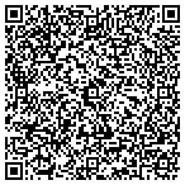 """QR-код с контактной информацией организации Общество с ограниченной ответственностью """"Amar Construction Group"""""""